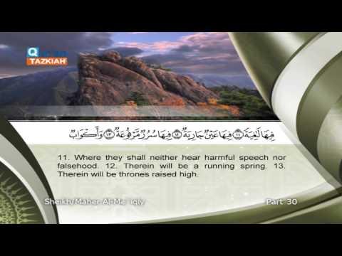 088 Al Ghashiyah Maher Al Mueaqly English Translation