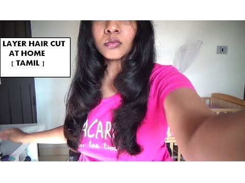 LAYER HAIR CUT AT HOME | EASY WAY |