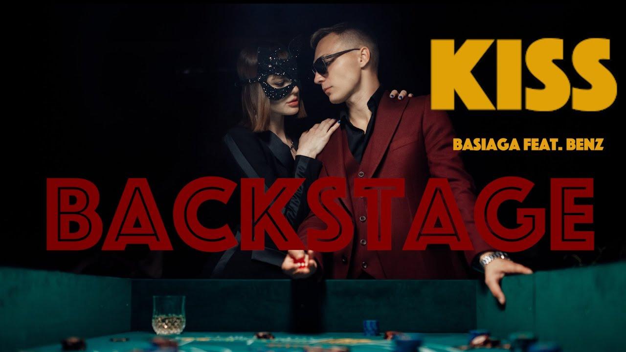 Basiaga feat. Benz (Jillzay) - KISS | Kiss me меня (Doruk Kurt Remix)