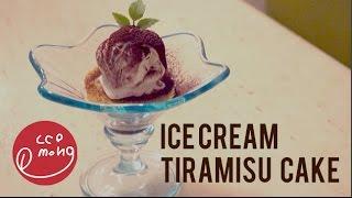 Ice Cream Tiramisu Cake (recipe) Cooking