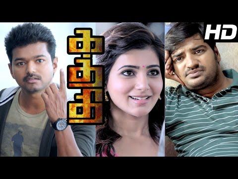 Kaththi Tamil full Movie scenes | Vijay meets Samantha | Naan Ee spoof | Vijay flirts with Samantha