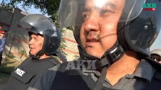 Штурм дома Атамбаева хроники второго дня