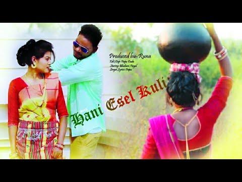 Hani esel kuli...,new santhali video song,full hd,papu dada's