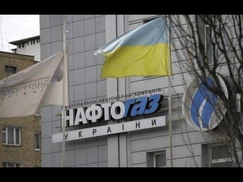 И. Вайс. В Нафтогазе рассказали о резком увеличении долга Газпрома