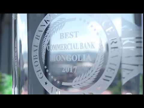 Global Banking and Finance Review - Best Commercial Bank of Mongolia 2017