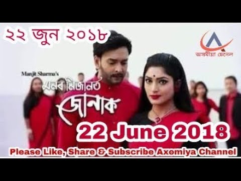 Monor Nijanot Jonack 22 June 2018 | 70 |...