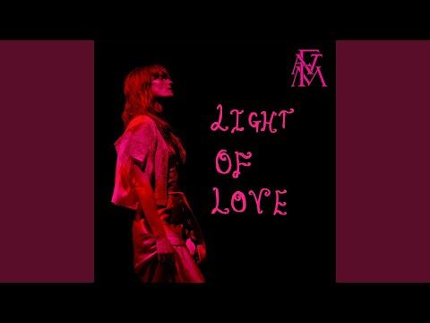 """Florence and the Machine - New Song """"Light Of Love"""""""
