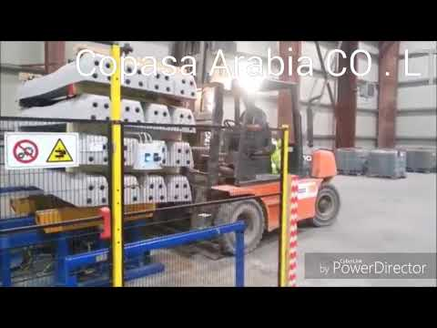 Copasa Arabia work base 3
