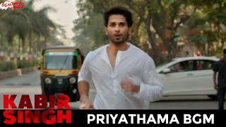 Kabir Singh BGMs | Kabir Singh Priyathama BGM | Kabir Singh Sad BGM | Kabir Singh Emotional BGM