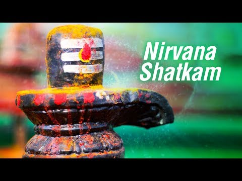 Nirvana Shatkam | Uma Mohan | Divine Chants Of Shiva | Times Music Spiritual