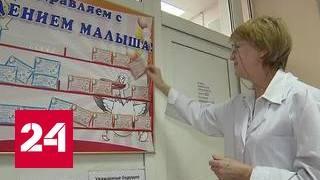 видео Александр против Ахиллеса: в Москве назвали самые популярные и редкие имена 2017 года