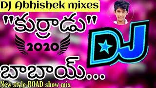 Kurradu baboi DJ song New style Special Dj mix  2020