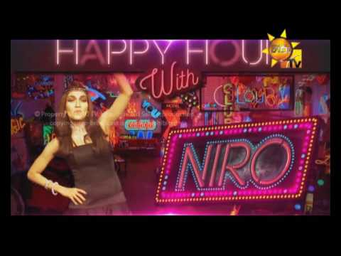 Happy Hour with Niro - 21st May 2017