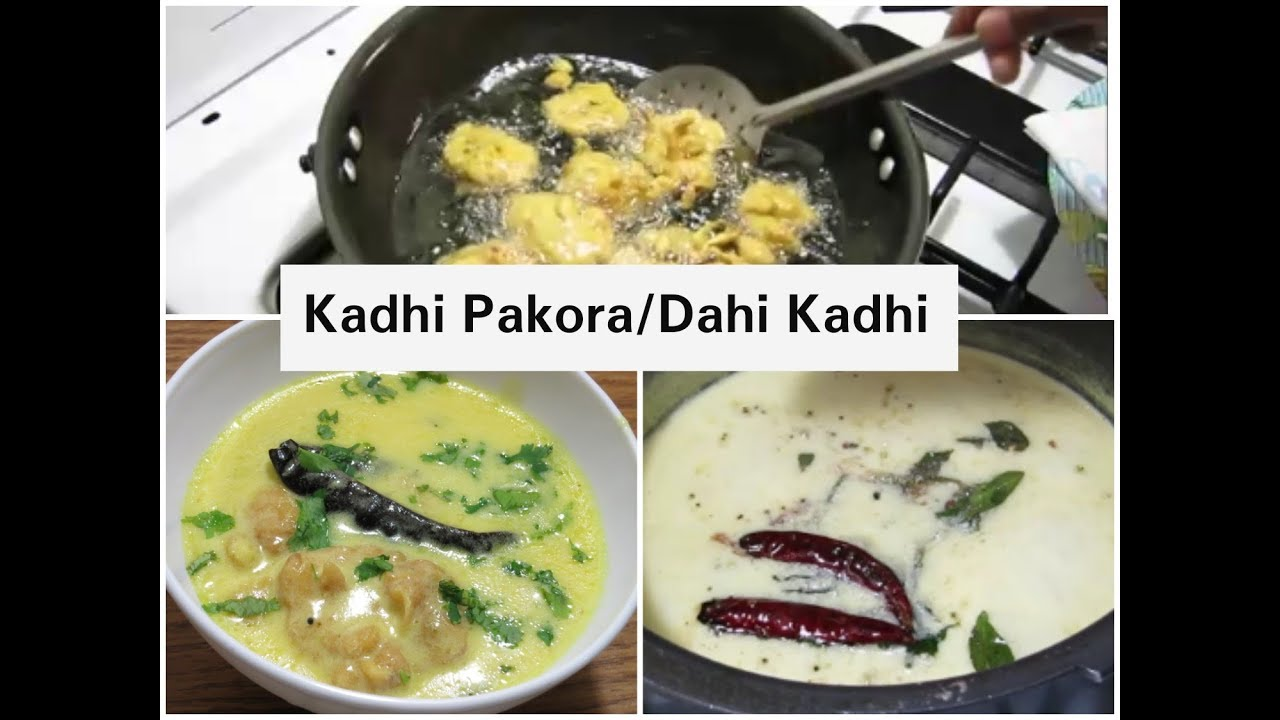 Dahi kadhi pakora kadhi indian food recipes youtube dahi kadhi pakora kadhi indian food recipes forumfinder Images