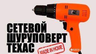 Сетевой шуруповерт ТехАС ТА-01-104 Обзор