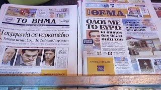 ترقب وقلق في اليونان بسبب موقف الصقور في مجموعة اليورو   12-7-2015