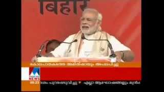 Parayathe Vayya 14/10/15 Finally Modi break the Silence