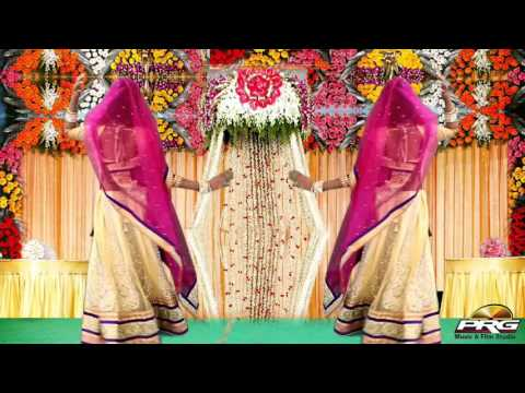 Marwadi Vivah Song 2017