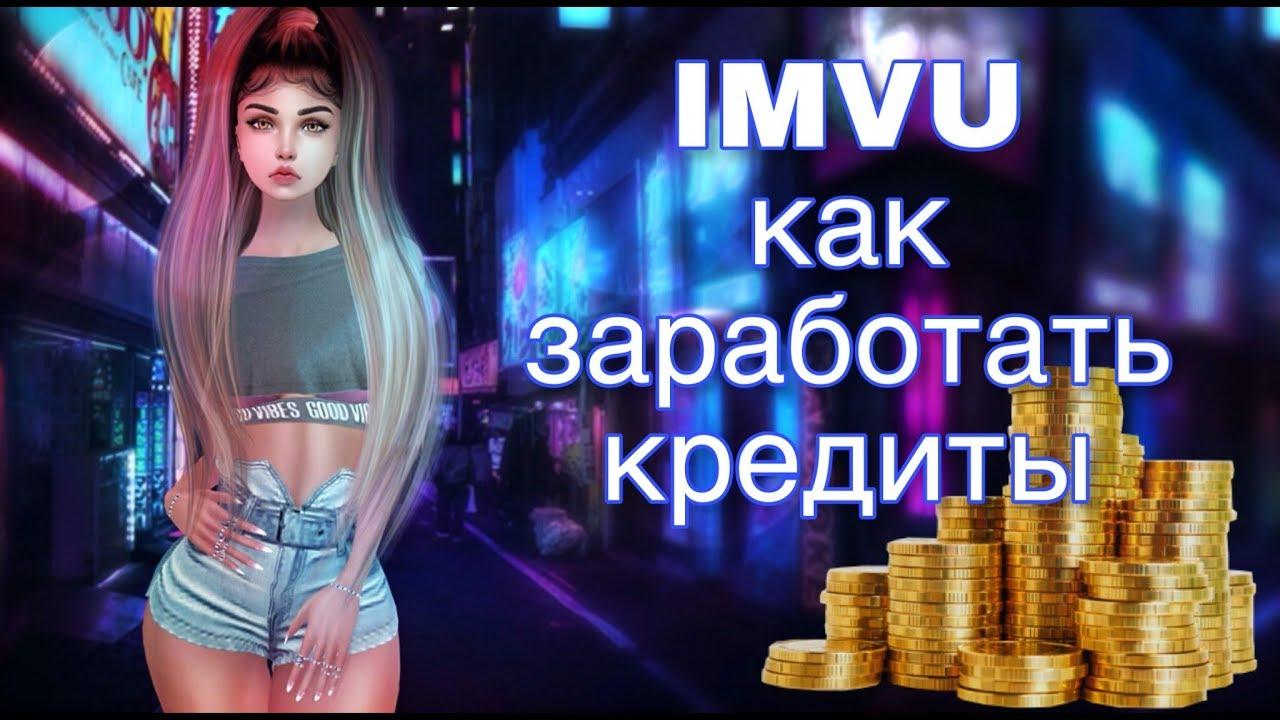 займ у частного лица омск