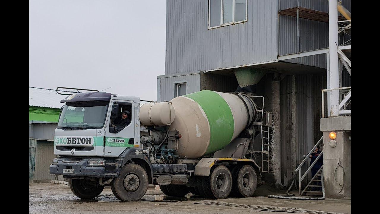 Эко бетон завод заводы по производству бетона москва и область