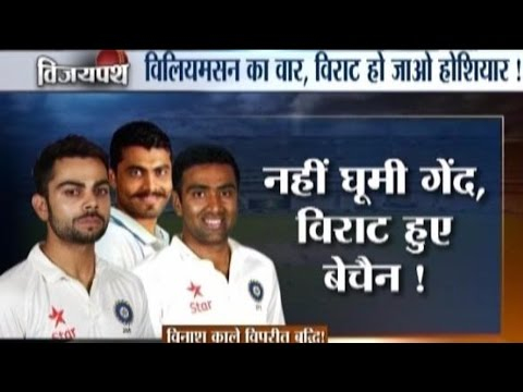 Cricket Ki Baat: India On Back-Foot As Now NZ Batsmen Put Up Solid Show