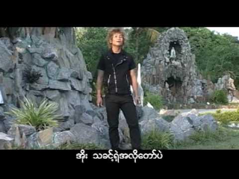 Pha Ya Shin Let Phyint 14 ( Rain Moe )