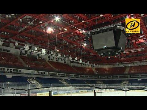 Спортивные объекты Минска готовы принять Европейские игры 2019