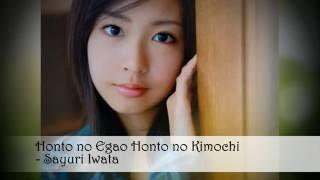 Honto no Egao Honto no Kimochi (ホントの笑顔 ホントの気持ち) - Sayuri Iwata