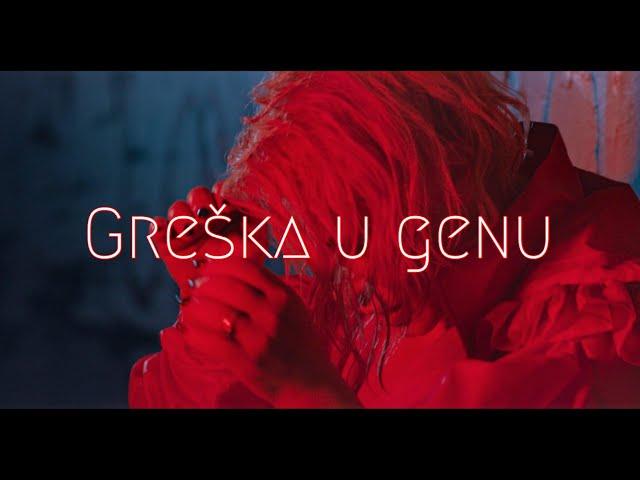 Indira Forza - Greška u genu (Official video 2019)