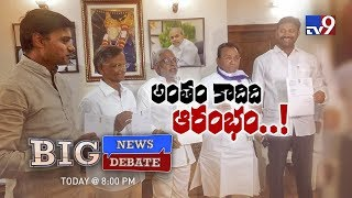 Big News Big Debate : YCP MPs resignations accepted by Speaker Sumi...