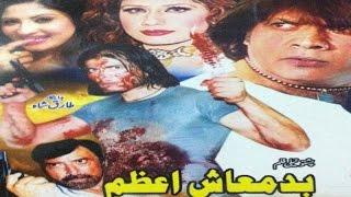 Pushto Action Telefilm BADMASH AAZAM - Jahangir Khan - Pashto Islahi Movie