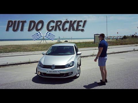 PUT DO GRČKE 2018: Sve što treba da znate ako idete autom u Grčku