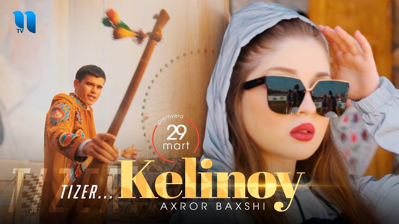Axror Baxshi - Kelinoy (tizer) | Ахрор Бахши - Келиной (тизер)