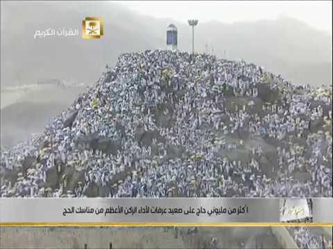 لحظة هطول امطار غزيرة علي الحجاج في جبل عرفات اليوم Youtube