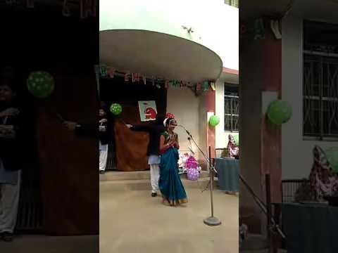 Chapra central school