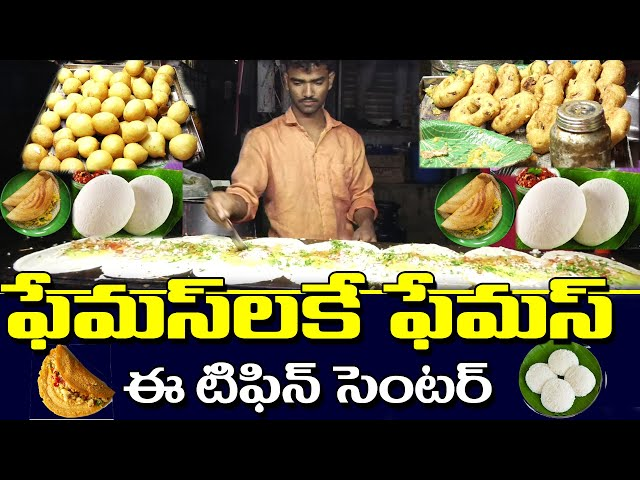 Delicious Night Street Food in Hyderabad | Midnight Tiffins in Madhapur | PDTV Foods