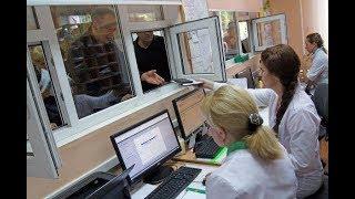 # 63 Поликлиника в Польше. Регистрация.