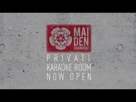 Private Karaoke Room | FIVE Palm Jumeirah Dubai