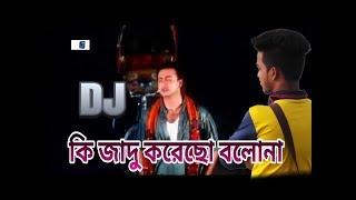 Download Video Bangla DJ song   বাংলা ডিজে গান কি জাদু করেছো বলোনা শাকিব খানের MP3 3GP MP4