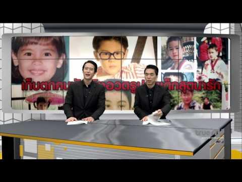 ย้อนหลัง บันเทิงพลาซ่า (ช่วงเช้า)  [Full Episode 16 - 01 -17 - Official by True4U]