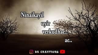 #Inayae - #Thadam    #Arun Vijay    #WhatsApp status    #DK CREATIONS