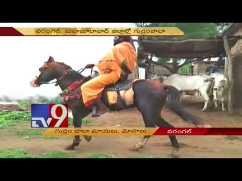 Fake Baba cheats People in Warangal - TV9