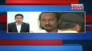 Reporter Live: HC Bail To Gangster Raja Acharya