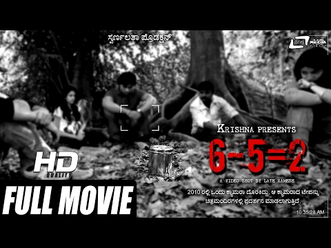 Full HD Movie 6-5=2 | Horror Movie | Latest Kannada Full HD