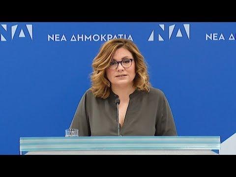 Ενημέρωση των Πολιτικών Συντακτών από την Εκπρόσωπο Τύπου της Ν.Δ. κυρία Μαρία Σπυράκη