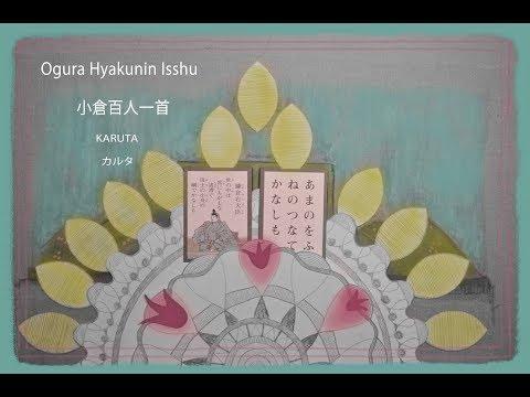 KARUTA - Ogura Hyakunin Isshu