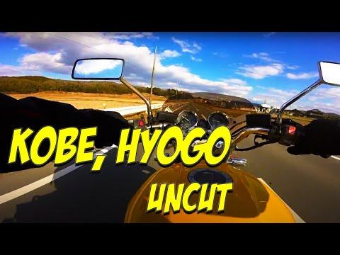 BMW 650, Motoguzzi V11 Sport & Yamaha XJR1300 - Motorcycling in Hyogo Prefecture, Japan