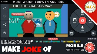 How to make animation like make joke of on android mobile | TechAbuzar (MGS Tech)
