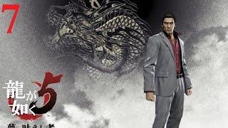 Yakuza 5 PART 7 WalkThrough Kazuma Kiryu