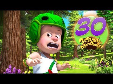 Забавные медвежата 30 Серия - Поучительный Мультфильм  - Классные Мультики - Прикольное видео онлайн